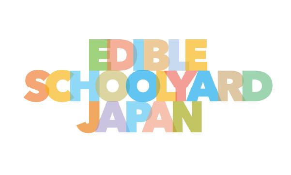 EDIBLE SCHOOLYARD JAPAN